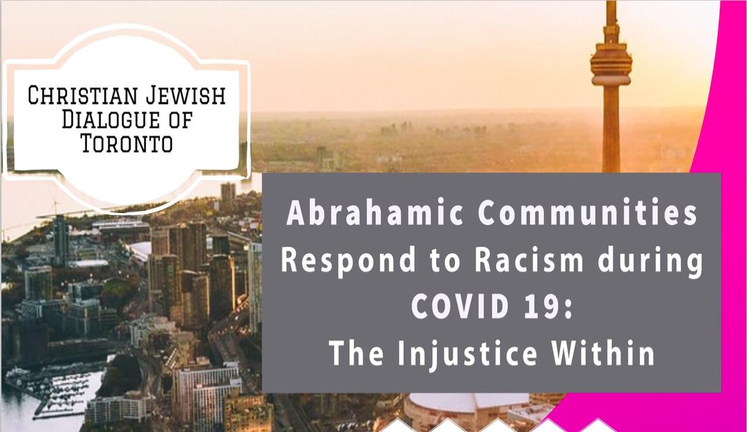 "Evento online: ""Comunidades abraâmicas respondendo ao racismo durante a COVID-19: a injustiça interior"""